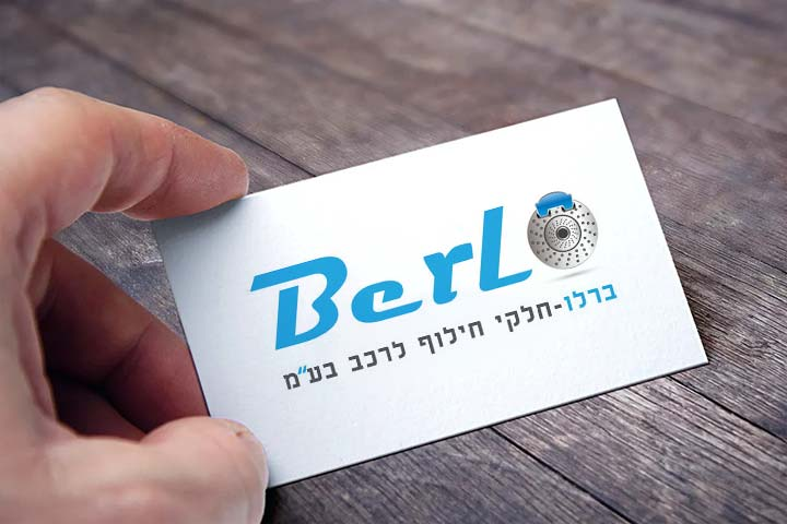 berlo_logo