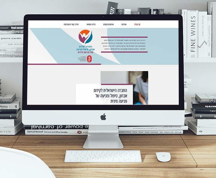 """היפ""""ם - בעיצוב אתר ובניית אתר על גבי מערכת וויקס"""